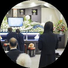 葬儀 告別式