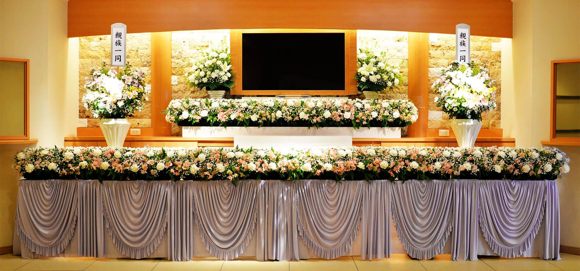 洛王セレモニー家族葬の花祭壇