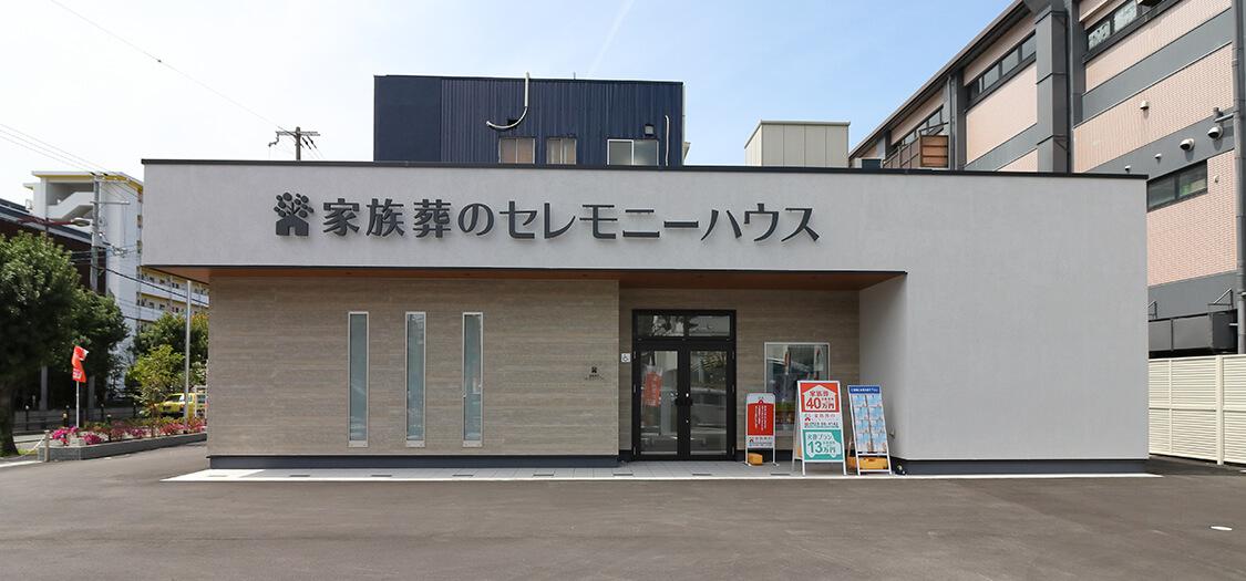 京都、大阪、滋賀にお近くの選べる斎場が50ホール以上