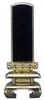 京中台 三方金