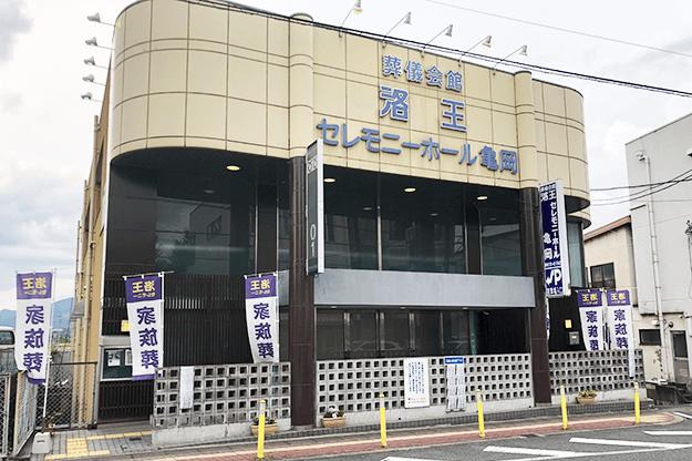 亀岡駅前ホール外観