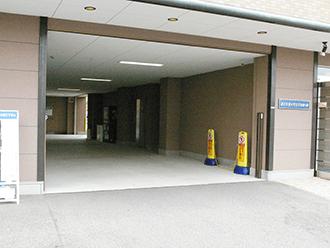 久世メモリアルホール駐車場