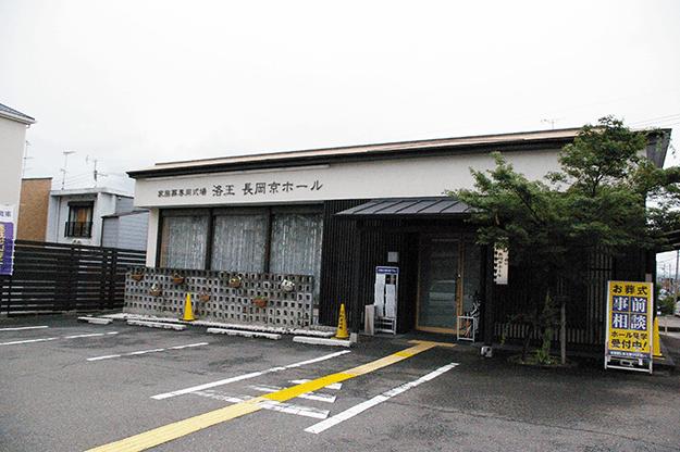 長岡京ホール外観