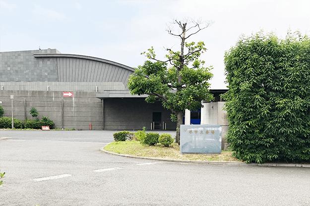 堺市立斎場外観