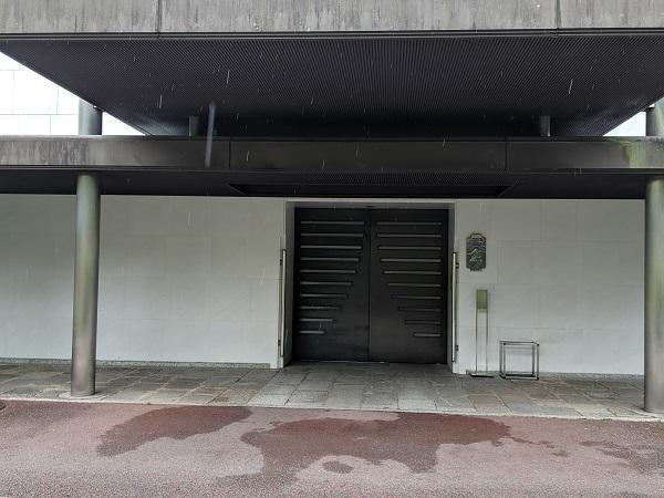 京都市中央斎場 告別ホール