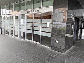 鶴見斎場式場入り口