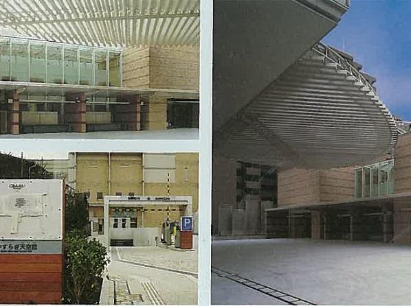 大阪市立葬祭場やすらぎ天空館