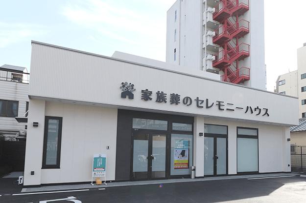 セレモニーハウス守口市京阪本通外観